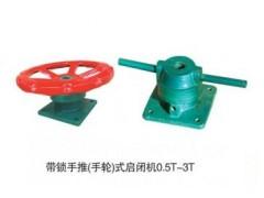【推荐】刘天水利机械畅销的螺杆启闭机|双吊点螺杆启闭机