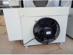 电热风机|大量供应超值的电暖风机