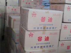 漢中谷迪印字膠帶,陜西銷量好的印字膠帶價位
