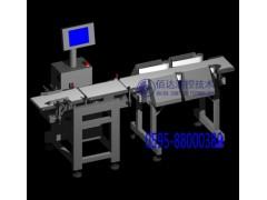 鲍鱼重量分选机——佰达智能科技提供质量好的重量分选机