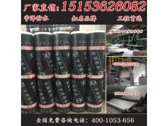 弹性体SBS改性沥青防水卷材厂家|优惠的SBS防水卷材宇泽防水材料供应