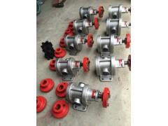 河北好的高溫齒輪油泵供應,高溫齒輪油泵供應