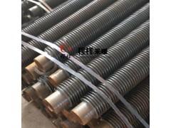 高頻焊工業翅片管 鋼制螺旋翅片管生產廠家