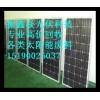 口碑好的组件回收当选振鑫焱光伏科技|哪里有太阳能组件