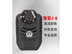 沈阳粤鸿科技价位合理的执法记录仪_你的理想选择-上海执法记录仪