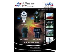 出口ANSCO安斯科612-V8-TM机器人热成像,广州区域品牌好的ANSCO安斯科机器人热成像