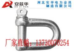 长期提供卸扣型号|安华电力金具提供优惠的卸扣