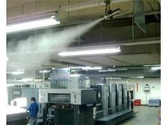 湛江印刷紙板噴霧加濕工程_高壓微霧加濕器供應