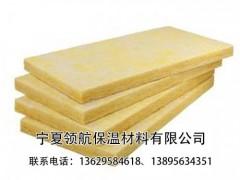 岩棉板的价格范围如何_银川岩棉板批发