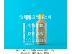 滄州地區質量好的茶飲料瓶 ——江西茶飲料瓶