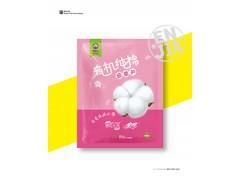 福建高水平的卫生巾包装设计推荐_上海卫生巾设计公司