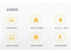 企业信用贷专业提供_延庆企业信用贷