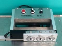 分板机专业供应商——供销分板机