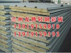 哪儿有卖质量硬的彩钢板_甘肃彩钢岩棉板厂家