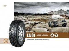有保障的的车胎代理[荐]|汽车轮胎企业