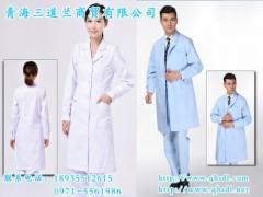 青海三道兰商贸专业提供有品质的医护服|西宁医护服销售