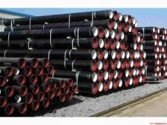 光华管业有限公司给水球墨铸铁管怎么样_优质的给水球墨铸铁管