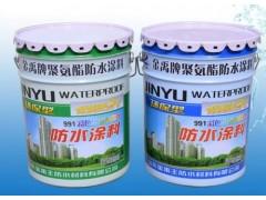 高质量的防水涂料上哪买-防水涂料价格