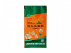 山东哪里有供应优惠的彩印编织袋——饲料彩袋供应