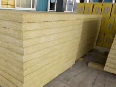 找优质岩棉板上廊坊坤凯保温|屋面岩棉隔热板