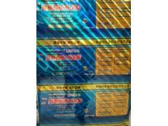 包装卷材厂家——宏源包装供应好用的镭射防伪膜