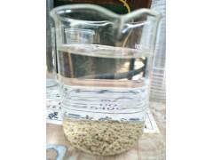 陶瓷廠廢水處理PAC絮凝劑價格