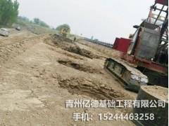 专业的地基强夯施工队伍——去哪找口碑好的强夯工程