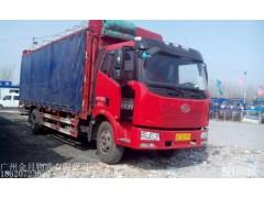 广州到湛江回程车_安全的广州到湛江货车就在金月物流