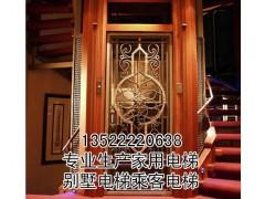 北京哪里有质量好的家用电梯供应|价格合理的家用电梯厂家