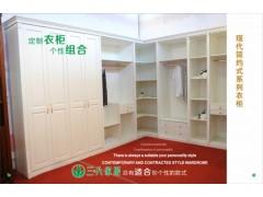 现代开放衣柜——性价比高的现代简约式系列衣柜在湛江哪里有供应