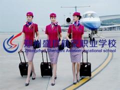空乘專業學校,河南專業機務維修學校