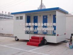新乡移动环保卫生间厂家-实惠的移动环保厕所哪里有卖