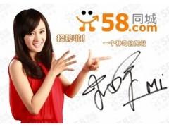 郑州什么地方有可靠的招聘,南阳58信息
