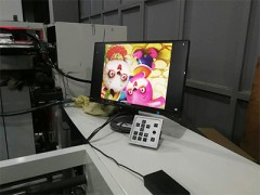 卫星式柔版印刷机价位-浙江划算的卫星式柔版印刷机