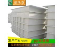 電鍍槽廠家專業定制ABS電鍍生產線1中間處理槽耐高溫不變形