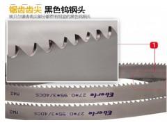 沈阳价位合理的沈阳锯条哪里买 设计新颖的沈阳锯床