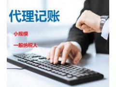 惠州工商注冊哪家更好——廣東公司注冊類