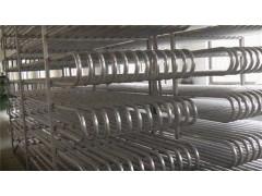 秦皇岛制冷铝排管选大华制冷_价格优惠——铝排管供货商