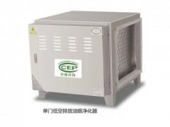 山東油煙凈化器供應 重慶油煙凈化器電場