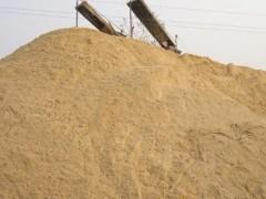 水洗沙你值得拥有|山西水洗沙