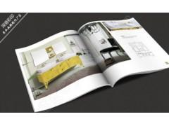 深港文化傳播公司_專業的浴室柜圖冊供應商——供銷浴室柜圖冊