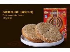 供应温州热销陈福兴桥墩月饼,桥墩月饼供应商