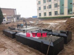 一體化污水處理設備技術|供應山東熱銷一體化污水處理設備
