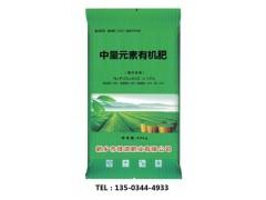 中量元素氨基酸肥|专业的氨基酸肥市场价格