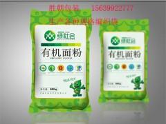 塑料编织袋哪家好 郑州编织袋公司