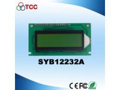 12232液晶屏批发,专业的SYB12232A2.4寸液晶屏,别错过三元晶科技