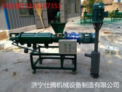 牛粪脱水机专用水泵  福建禽畜固k液分离机