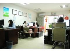 菏澤公司注冊 價格費用_菏澤公司代理熱線電話