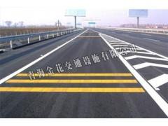青海道路标志安装——青海专业的道路养护施工推荐