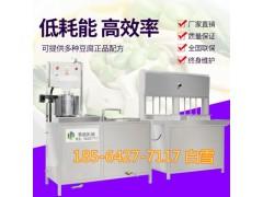 全自动豆腐机怎样操作 安徽马鞍山七彩豆腐机 聚能豆腐机热销机